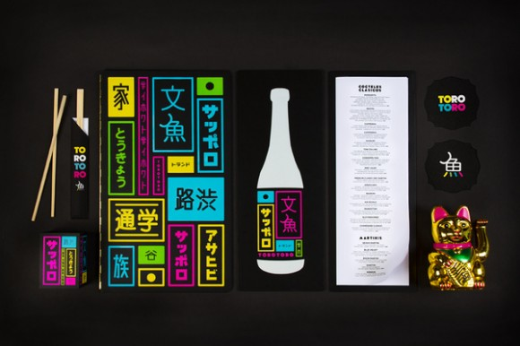 restaurant brand design 04