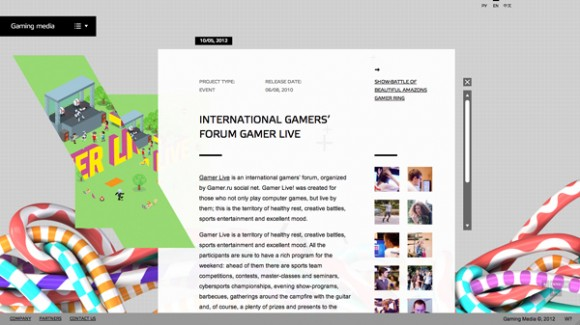 ID &amp; Web For Gaming Media 15