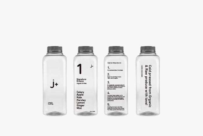 J+ Packaging Design 11