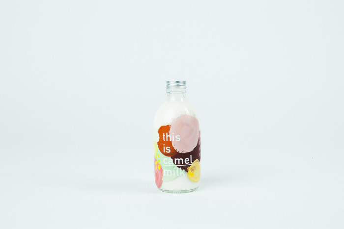 this is milk Packaging Design 43